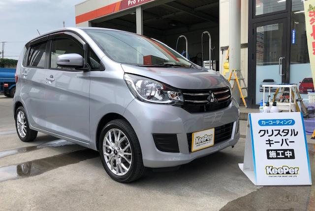 クリスタルキーパー/三菱EKワゴン